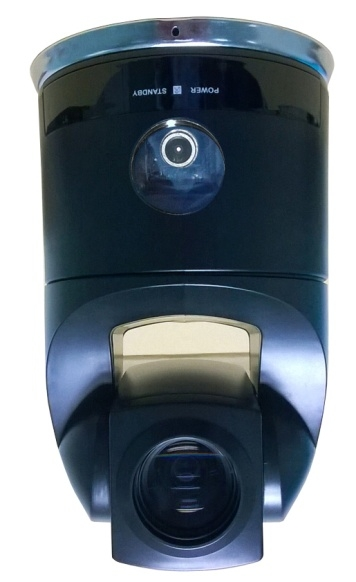 Meicheng Audio Video Co., Ltd. HD Lock And Track Lecture Camera - HD Lock And Track Lecture Camera by Meicheng Audio Video Co., Ltd.