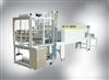 All Machine Vision - Auto-complete Series Sets Of Membrane Sealing Shrink Packing Machine by Jinan Xunjie Packing Machinery Co., Ltd.