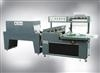All All - Automatic Sealing-Shrink Wrapper by Jinan Xunjie Packing Machinery Co., Ltd.