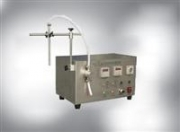 All Machine Vision - Magnetic Pump Semi-automatic Liquid Filling Machine by Jinan Xunjie Packing Machinery Co., Ltd.