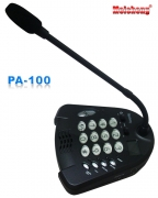 All Machine Vision - PA100 DigiRec Microphones by Meicheng Audio Video Co., Ltd.