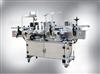 All Machine Vision - Salad Dressing Bottle Labeling Machine by Jinan Xunjie Packing Machinery Co., Ltd.