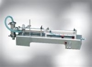 All Machine Vision - Semi-automatic Liquid Filling Machine  by Jinan Xunjie Packing Machinery Co., Ltd.