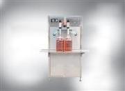 All All - Semi-automatic Quantitative Filling Machine by Jinan Xunjie Packing Machinery Co., Ltd.