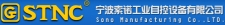 Ningbo Sono Manufacturing Co.,Ltd